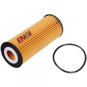 Lọc nhớt GL 500 2012-